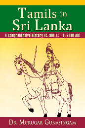 Tamils in Sri Lanka