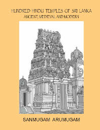 Hundred Hindu Temples of Sri Lanka